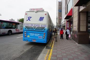 DSC01283.jpg
