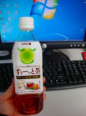 すぅ~っと茶 3.PNG