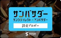 sambassador_card_blgr.jpg